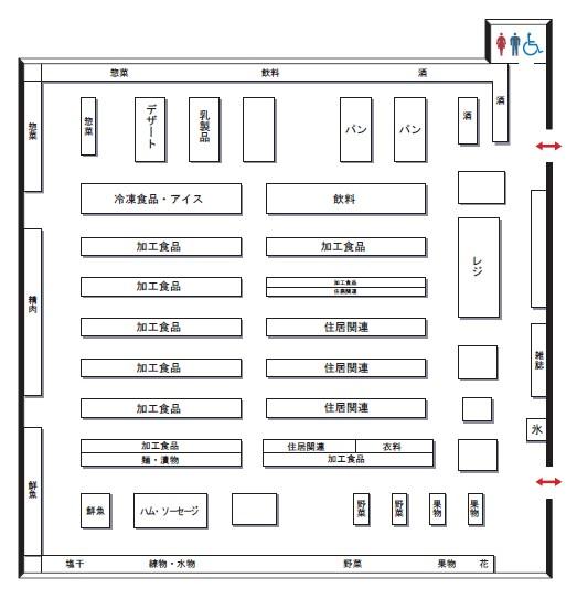idakano02.jpg