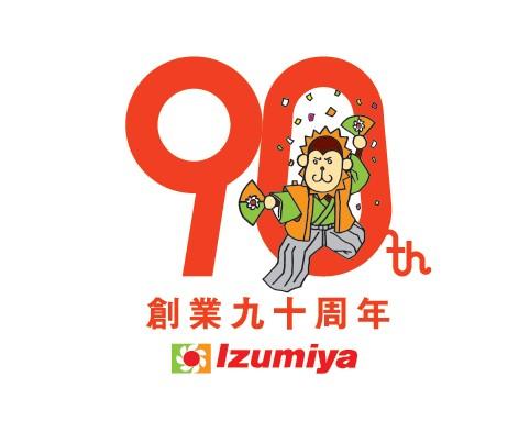 logo_90th.jpg