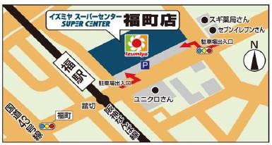 map_fukumachi_kinrin.jpg