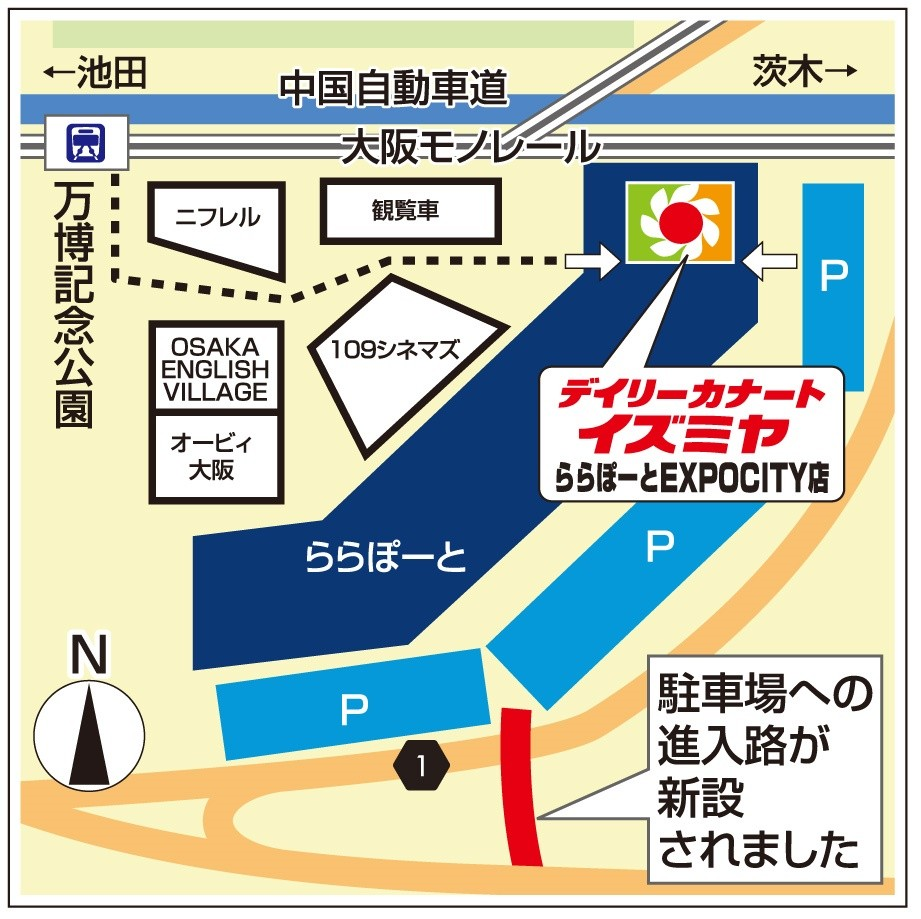 map_raraportexpocity.jpg