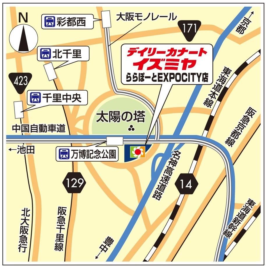 map_raraportexpocity_kouiki.jpg