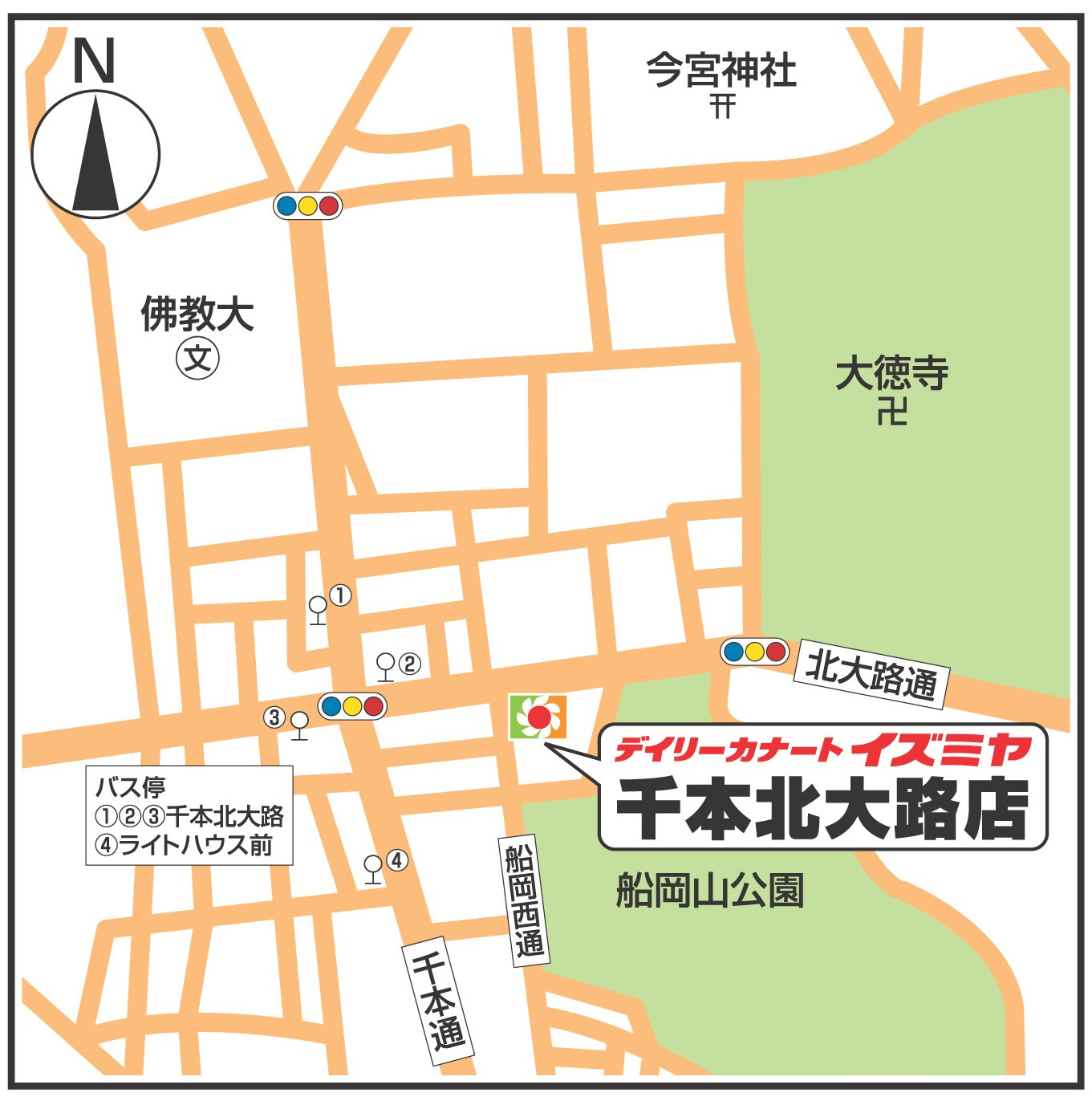 map_senbonkitaoji.jpg