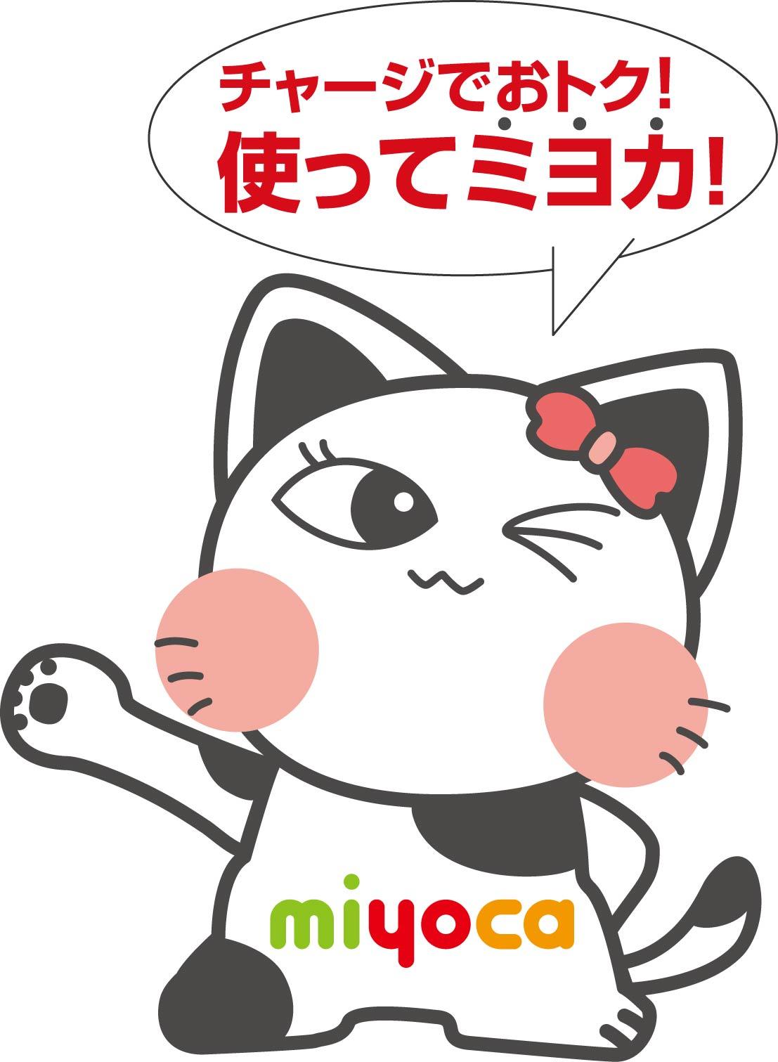 miyoca_cara.jpg