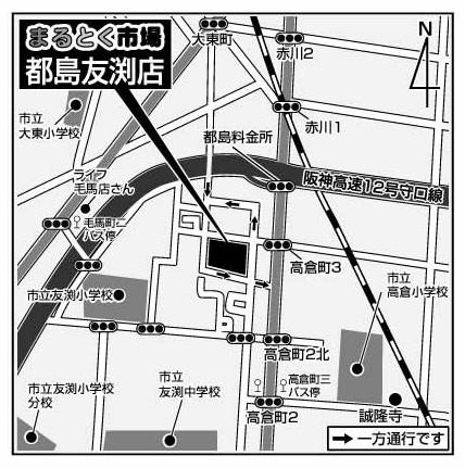 tomobuchi01.jpg