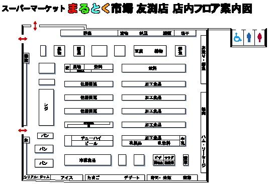tomobuchi02.jpg