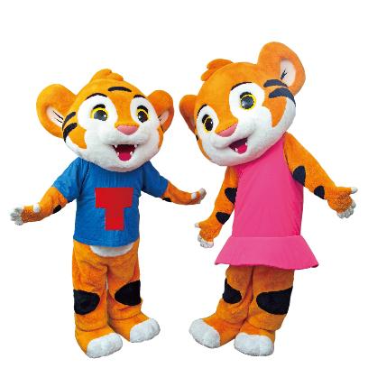 ティグとティーラ