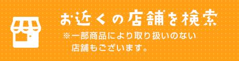 「匠のすこやか牛」はイズミヤ食料品売場にて好評販売中!