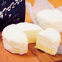 【母の日】北海道「アルル」きら雪フロマージュ