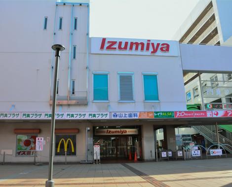 本屋 イズミヤ 「アミーゴ書店 西神戸店」(神戸市西区