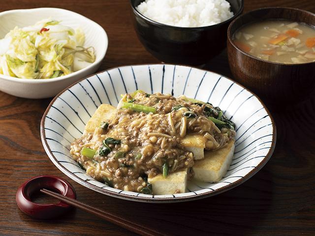 豆腐ステーキ きのこそぼろあんの完成写真