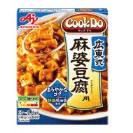 味の素 Cook Do広東式麻婆豆腐用